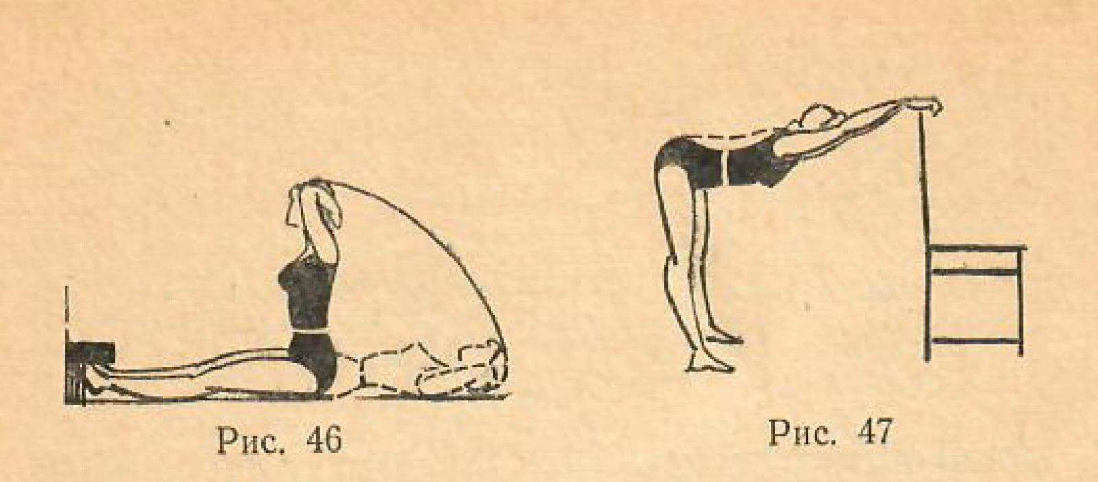Комплекс упражнений для утренней зарядки для женщин