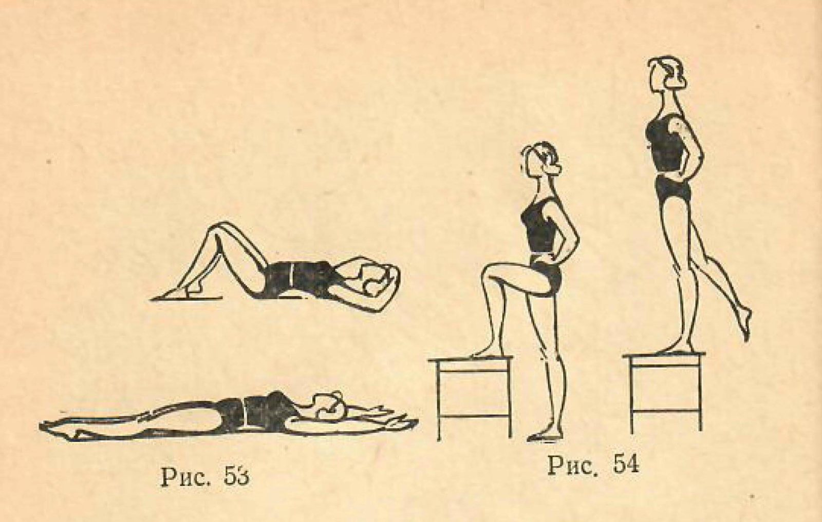Утренняя зарядка, упражнения для женщин