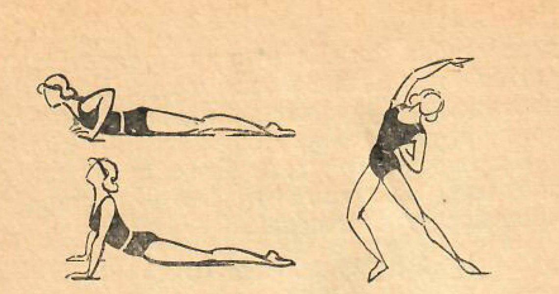 Как правильно делать утреннюю зарядку женщине
