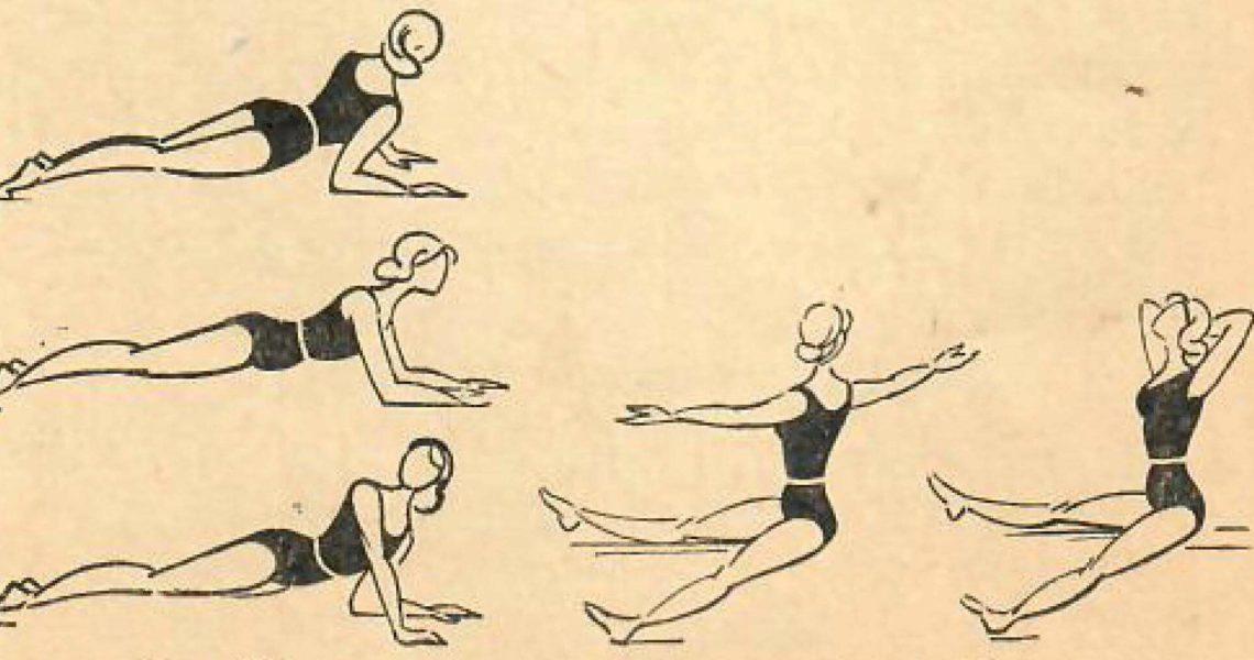 зарядка для женщин укрепление мышц и суставов ног