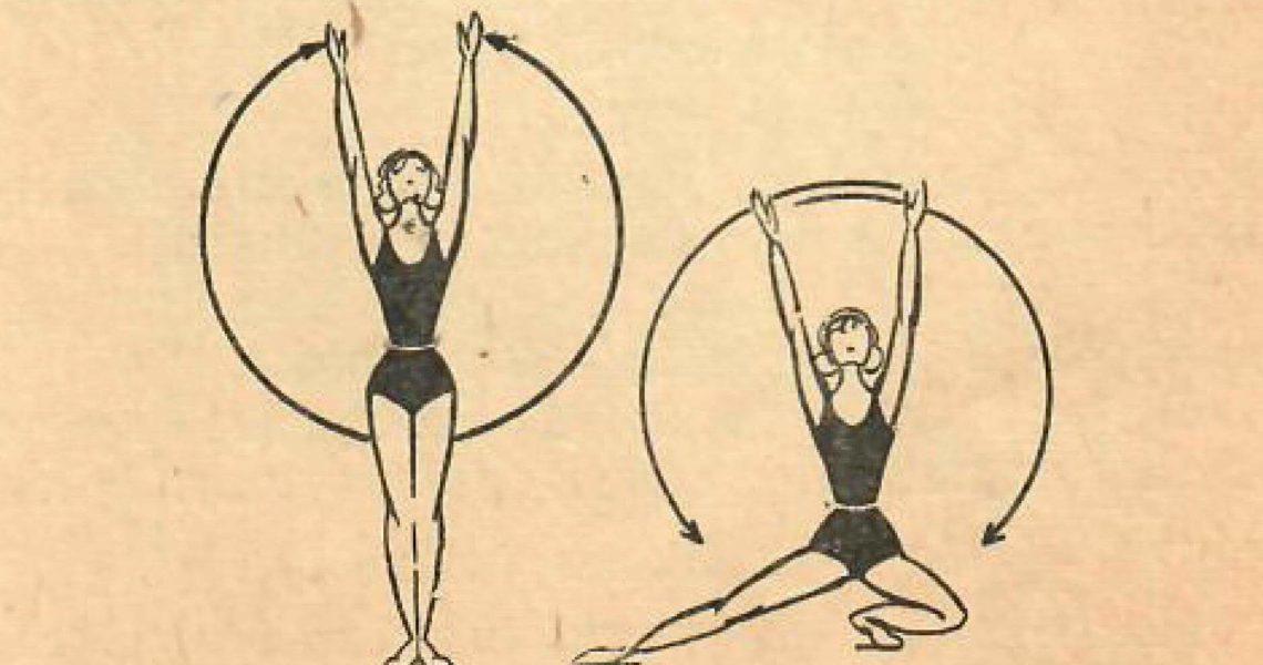 Утренняя зарядка упражнения для женщин
