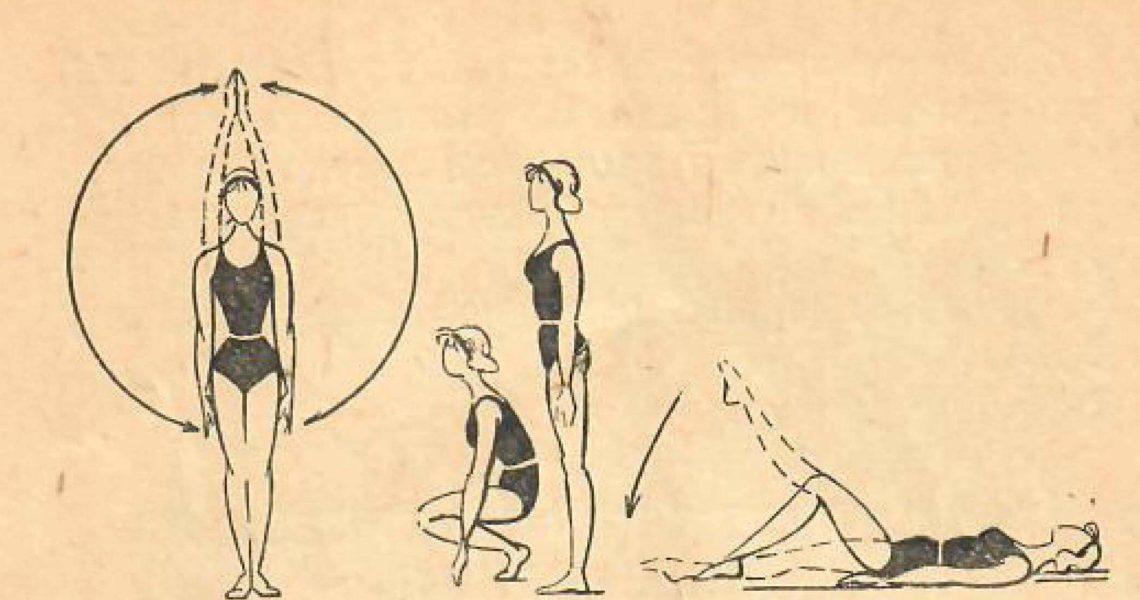 Упражнения для утренней зарядки девушкам и женщинам