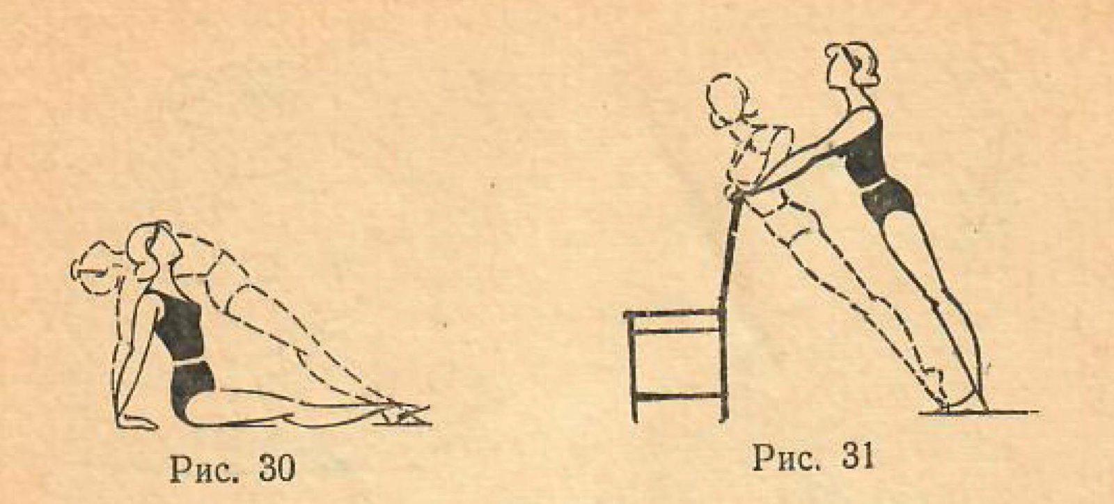 Чем полезна утренняя гимнастика